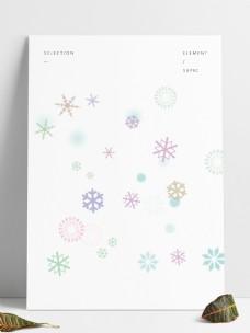 8種雪花形狀PS筆刷下載