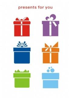 禮物剪影小圖標
