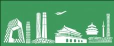 中國建筑剪影