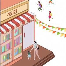 書店鋪立體建筑矢量手繪場景插
