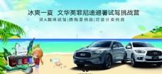 汽車試駕環保