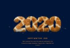 2020藝術字