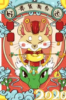 新年國潮插畫海報