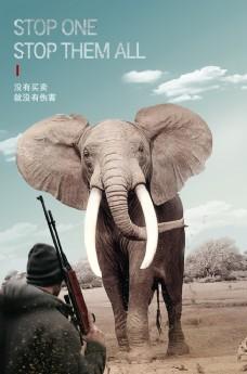 公益海報 保護動物