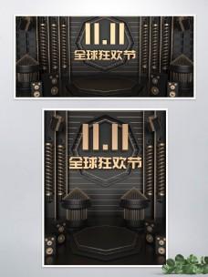 原创c4d黑金大气高端电器海报设计