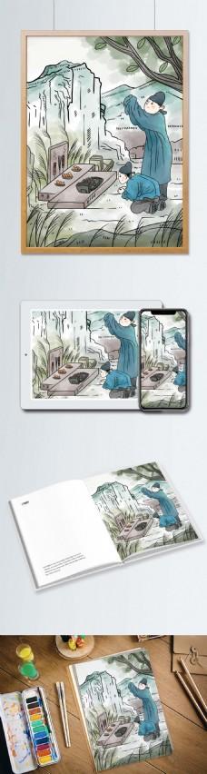 寒衣节原创古人祭祀水彩中国风插画