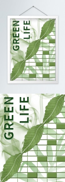 原创绿植叶子英文标语棋盘清新北欧装饰画