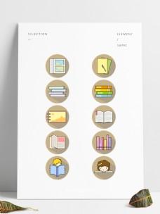 书本图标儿童日读书