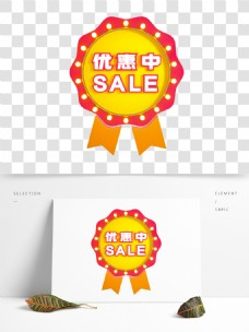 C4D产品优惠价格标签