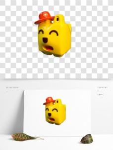 C4D可爱小狗吉祥物3D模型