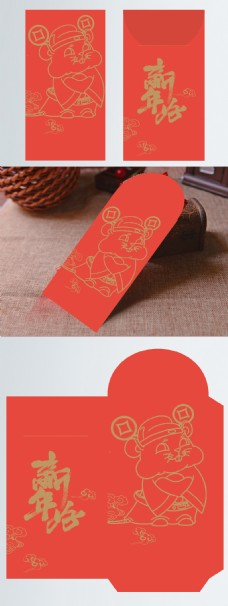 鼠年红色吉利原创红包
