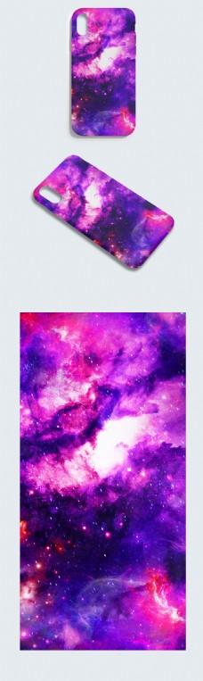 原创炫彩缤纷科技云端紫色迷雾星空手机壳