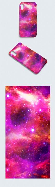 原创手绘大气唯美斑斓星空幻彩手机壳