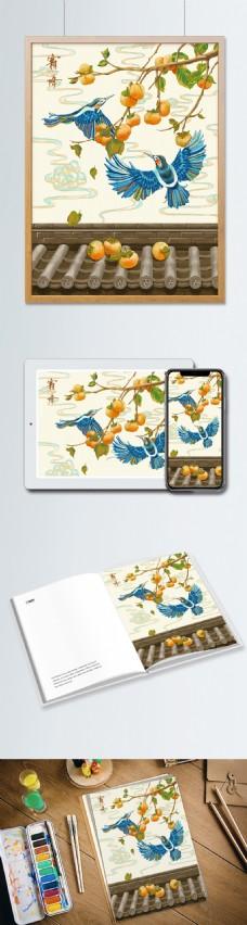 国风水墨彩绘房檐上的柿子和鸟霜降手绘插画