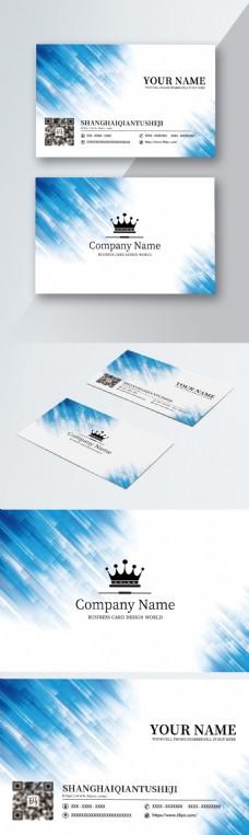 商务蓝色IT科技名片设计模板