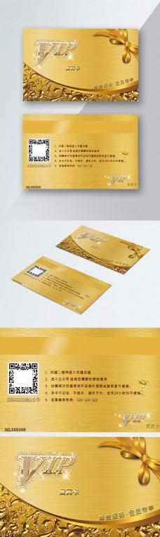 金色高端VIP卡片