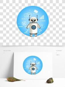 可商用手绘创意机器人
