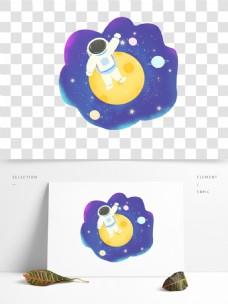 宇航员手绘宇航员登月星空
