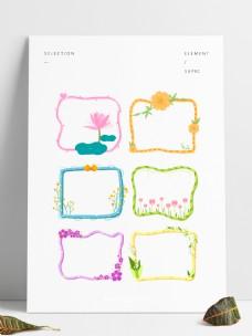 可爱清新花卉边框花框