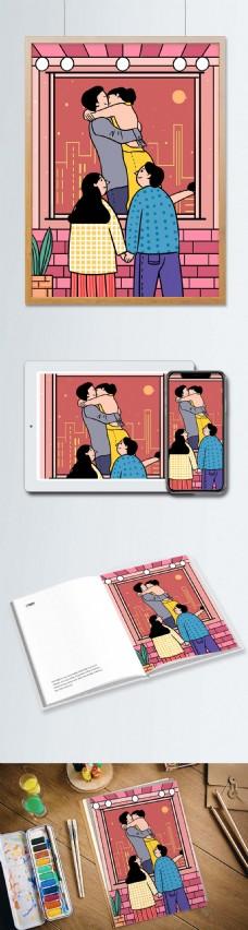 电影情人节情侣牵手电影海报插画