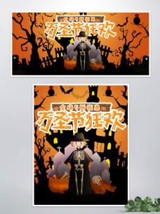 电商万圣节南瓜灯城堡活动banner海报