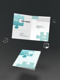 原创模型长方形二折页样机