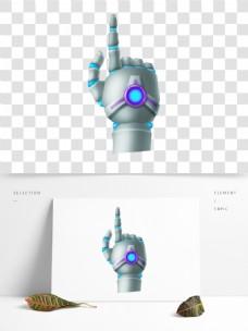 可商用机器人的手