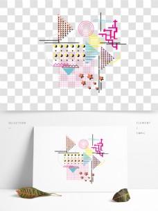 几何创意色块背景