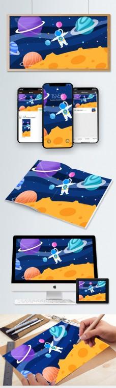 宇航员遨游太空卡通原创手绘插画