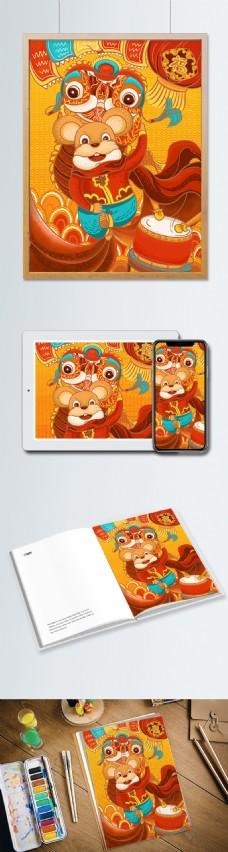 鼠年2020年卡通老鼠舞狮插画中国风喜庆