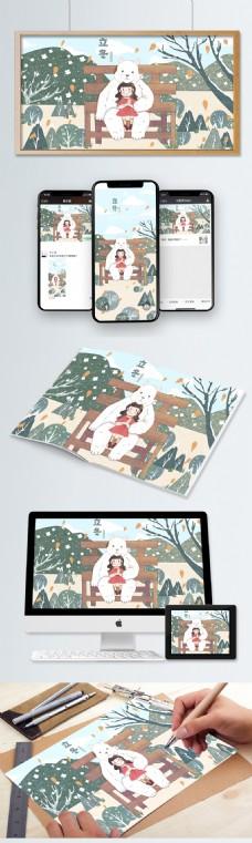 立冬可爱大熊女孩小清新儿童插画