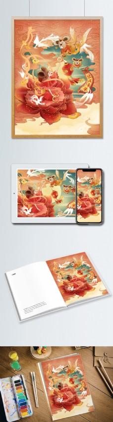 原创国潮风2020鼠年吉祥插画海报
