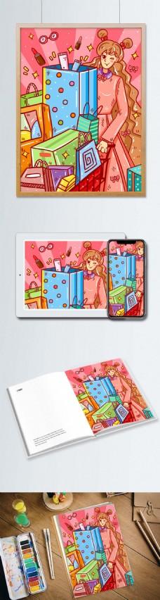 双十一女孩购物卡通插画