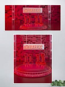 双11c4d场景banner