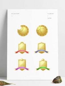 简洁扁平风金色盾牌
