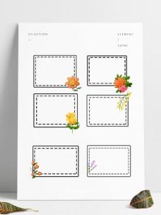 花朵边框画框可爱文本框