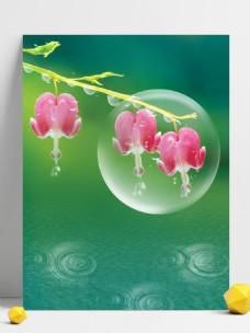 创意合成二十四节气雨水花朵背景