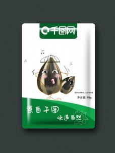 原创手绘自然原生态食品瓜子包装