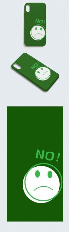 原创绿色难过表情手机壳
