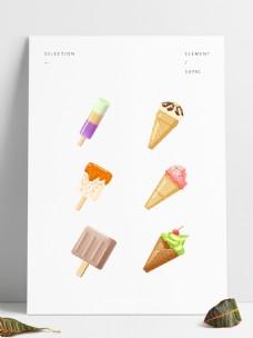 手绘夏日冷饮雪糕冰激凌