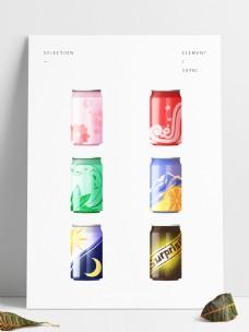 手绘彩色创意易拉罐