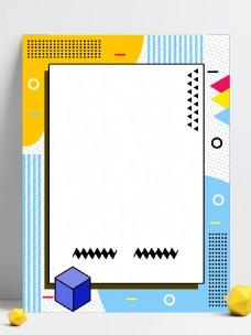 图形创意几何背景