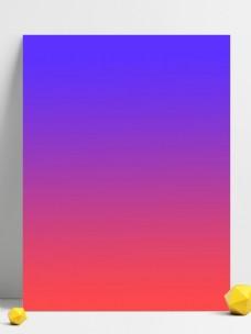 蓝红渐变纯色材质背景