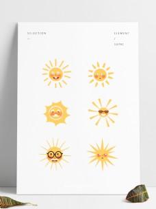 可商用手绘阳光套图