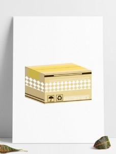 快递包装盒子纸箱