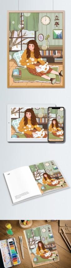 立冬撸猫宅家女孩原创儿童插画
