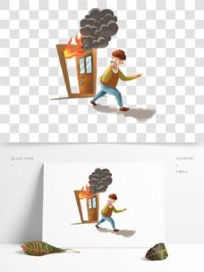 可商用发生火灾正在逃走的人