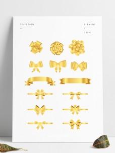 金色蝴蝶结丝带元素