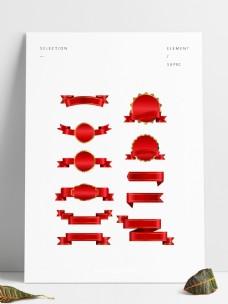 红色丝带标签元素