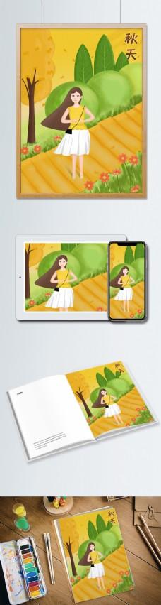 秋天出游风景原创插画黄色落叶花朵小女孩